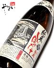 【熟成酒】越乃景虎 純米しぼりたて 1800ml【H27年〈2015年)12月蔵出】