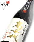【熟成酒】高千代 純米大吟醸 生原酒 1本〆 1800ml 【2015年5月蔵出】