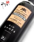 バーダップ 鳥上坂 シャルドネ樽内発酵 2015 750ml