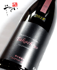Takachiyo 59 HANAHUBUKI -はなふぶき- 純米吟醸生原酒 1800ml