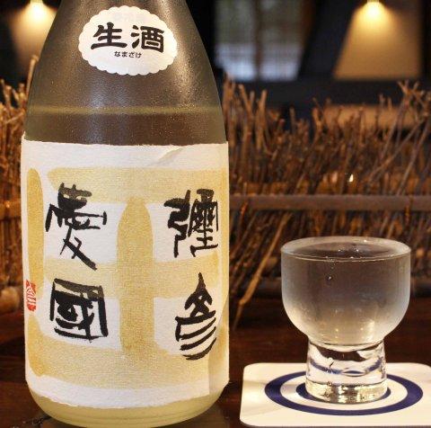 彌彦愛國 生原酒 720ml (令和3年度出荷)