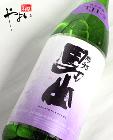根知男山 TJ 1-3 純米吟醸 1.8L