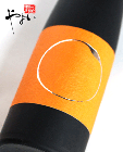 KIRINZAN Kagayaki 大吟醸原酒 180ml