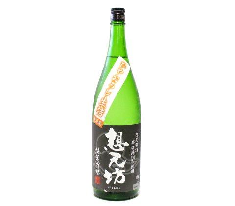 想天坊 高嶺錦純米吟醸 ひやおろし生詰原酒 1800ml