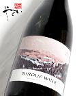 バーダップワイン 赤 2017 750ml