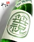 笹祝 笹印 亀の尾純米 720ml