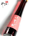 飯尾醸造 紅芋酢 120ml