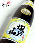 坂戸山 1800ml