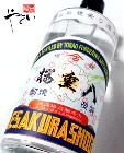 八重桜 手造り熟成 麦焼酎 25度 720ml
