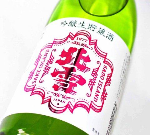 北雪 吟醸生貯蔵酒  春限定 720ml