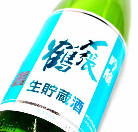 〆張鶴 吟醸 生貯蔵 1800ml