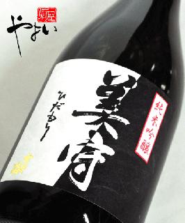雪中梅 純米吟醸 美守 -ひだもり- 720ml