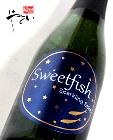 鮎正宗 Sweetfish(スイートフィッシュ)ネイビーラベル 360ml