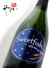 鮎正宗 Sweetfish(スイートフィッシュ)ネイビーラベル 720ml