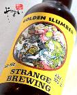 ストレンジ ブリューイング Golden Slumber PaleAle(ゴールデンスランバーペールエール)330ml