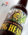 ストレンジ ブリューイング Pig Head IPA(ピッグヘッド インディア ペールエール)330ml
