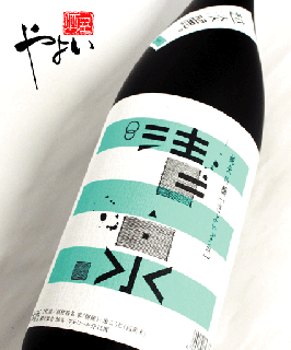 清泉 越淡麗 純米吟醸 1800ml