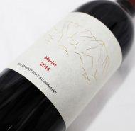 胎内高原ワイン メルロー2014