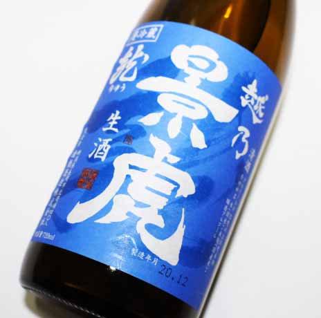 越乃景虎 龍 生酒 720ml