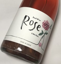 Kunoh Wines by Yuki Nakano2018 Rose