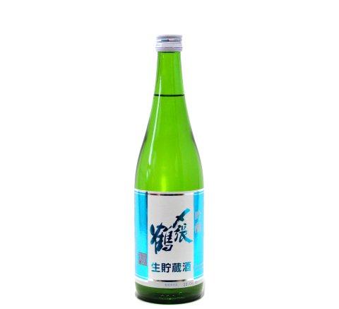 〆張鶴 吟醸 生貯蔵 720ml