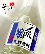 〆張鶴 吟醸 生貯蔵 300ml