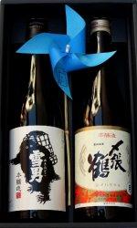 新潟清酒 本醸造飲み比べ(送料込み) 720ml2本セット
