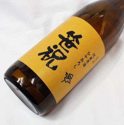 笹祝 純米原酒 ひやおろし 720ml