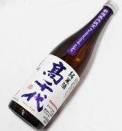 高千代 純米火入れ〜Pasteurized Sake〜新潟県内限定720ml