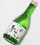 〆張鶴 純 純米吟醸300ml