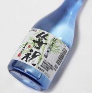 笹祝 淡麗純米酒 300ml