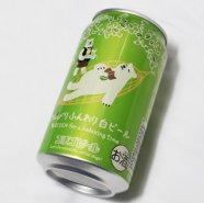 エチゴビール のんびりふんわり白ビール350ml