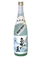 清泉 亀の王 純米吟醸 生貯蔵酒 720ml