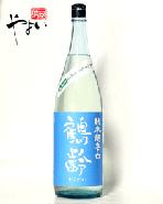 鶴齢 純米超辛口 美山錦 1800ml