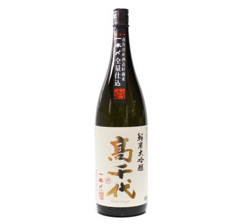 高千代 一本〆 純米大吟醸 1800ml