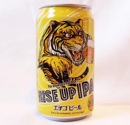 エチゴビール RISE UP IPA 350ml