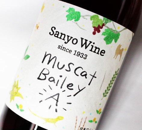 サンヨーワイン マスカットベリーA 17/18/S 750ml