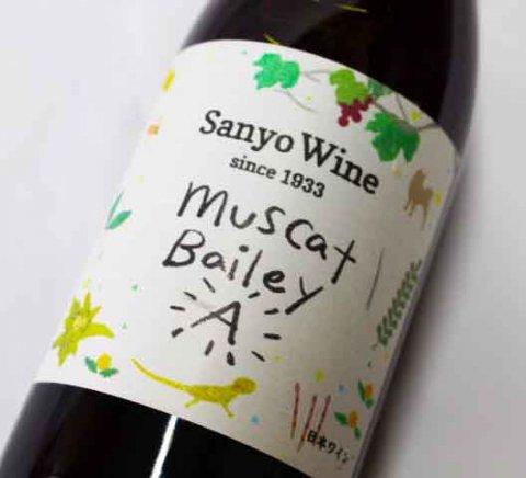 サンヨーワイン マスカットベリーA NV 750ml