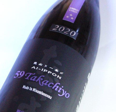 Takachiyo 59  AI×IPPON -愛山×一本〆-2020純米吟醸生原酒 1800ml