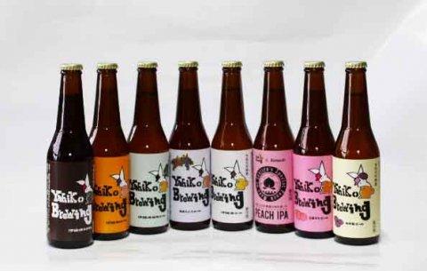 弥彦ブリューイング 1周年記念 第6弾!! 飲み比べセット
