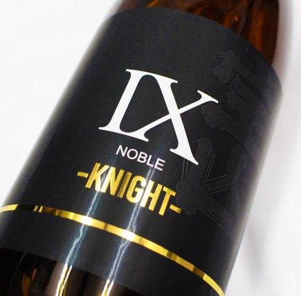 宝山 NOBLE -KNIGHT- 720ml