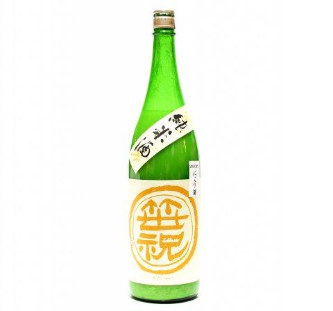 笹祝 生酛純米にごり酒 1750ml