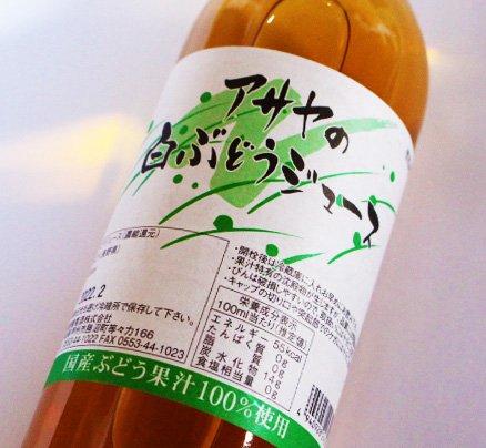 アサヤの白ぶどうジュース 720ml