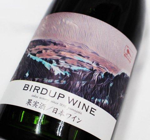 バーダップワイン 赤 2019 750ml