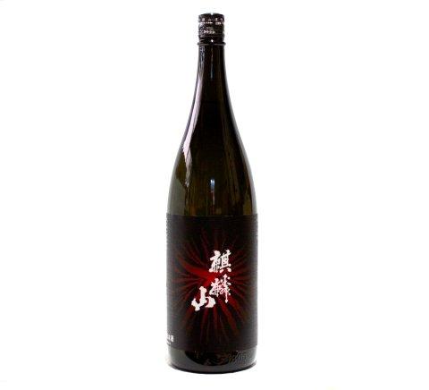 麒麟山 火鉢 大吟醸 1800ml