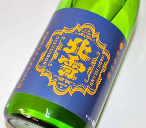 北雪 朱鷺認証米五百万石十割 純米吟醸1800ml