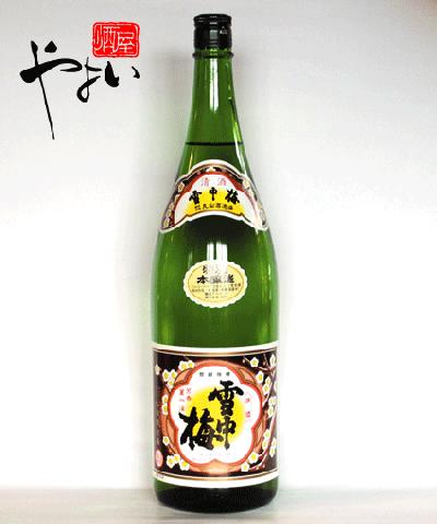 わ-17 雪中梅 特別本醸造 1800ml