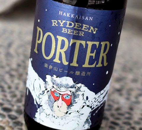 八海山 ライディーンビール ポーター 330ml