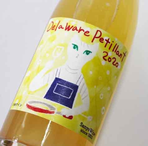 サンヨーワイン デラウェアペティヤン2020 750ml