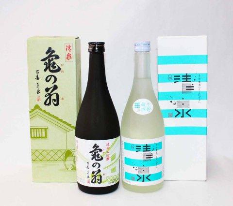 亀の翁純米大吟醸&清泉大吟醸生貯蔵酒 飲み比べセット
